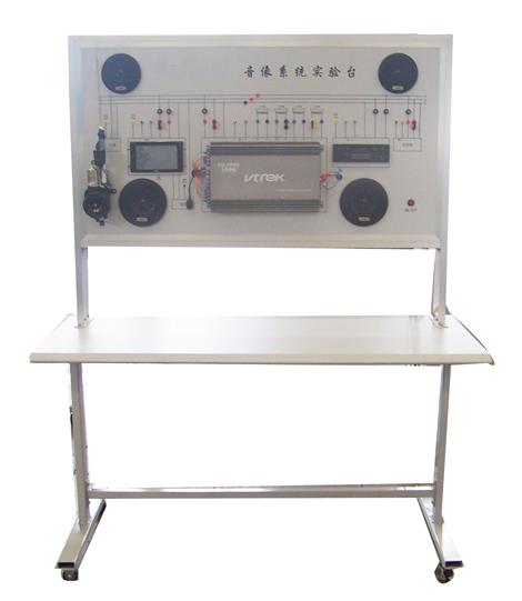 汽车音像系统实验台