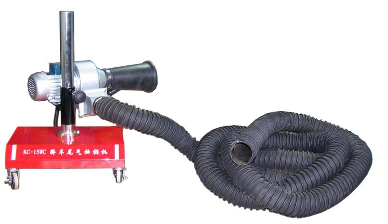 汽车尾气抽排机