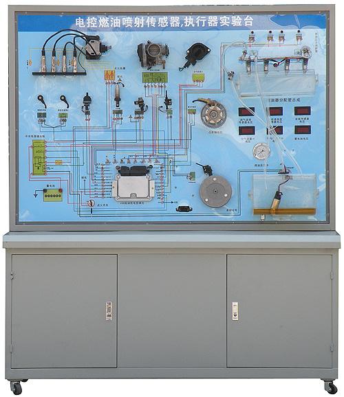 电控汽油喷射系统传感器执行器实验台